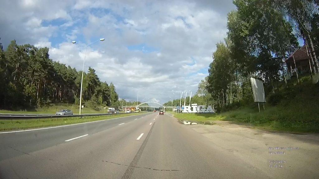 Video frame (16.07.2016 17:15:13)