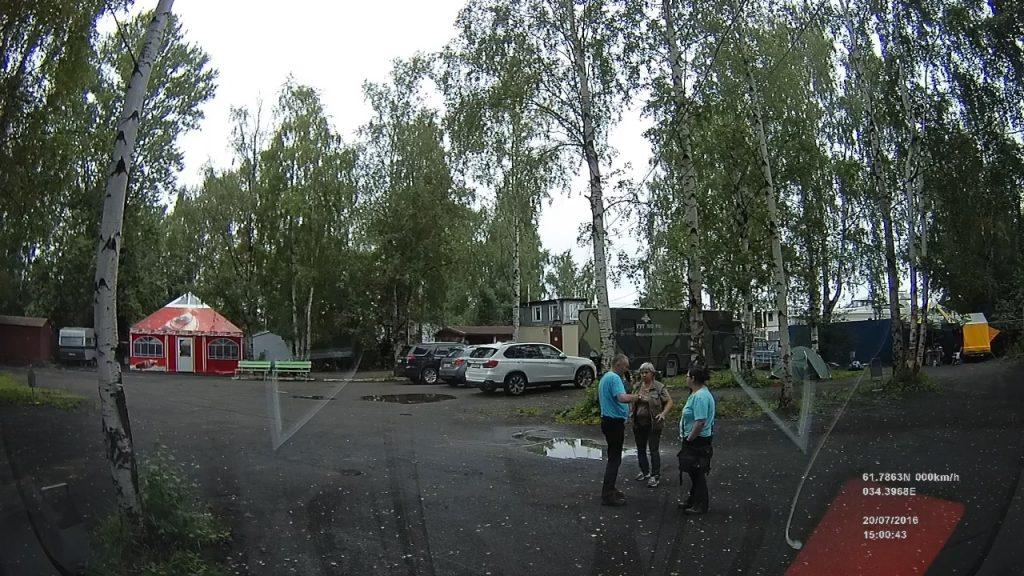 Video frame (20.07.2016 16:00:42)